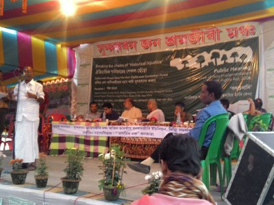 SUNDERBAN-PUBLIC-MEETING